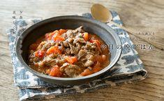 牛トマのレシピ・作り方 | 暮らし上手