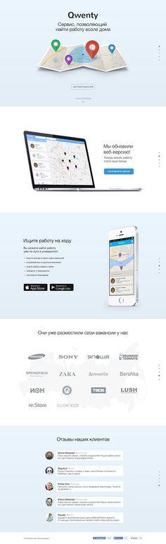 Qwenty redesign by Max Klimchuk