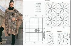 Crochet Wrap Pattern, Crochet Stitches Chart, Crochet Poncho Patterns, Joining Crochet Squares, Crochet Granny, Knit Crochet, Crochet Curtains, Hand Knitted Sweaters, Crochet Clothes