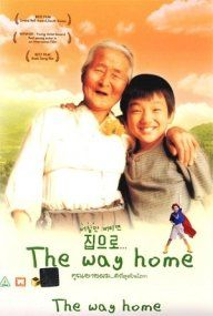 The Way Home Korean Movie Dvd (Award Winning Movie) with English Sub NTSC All region code