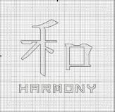 free kanji cross-stitch patterns - Google 検索