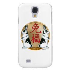 ==> reviews          Year of the Rabbit-Good Luck Galaxy S4 Cover           Year of the Rabbit-Good Luck Galaxy S4 Cover We provide you all shopping site and all informations in our go to store link. You will see low prices onDeals          Year of the Rabbit-Good Luck Galaxy S4 Cover Here ...Cleck Hot Deals >>> http://www.zazzle.com/year_of_the_rabbit_good_luck_galaxy_s4_cover-179349844722013433?rf=238627982471231924&zbar=1&tc=terrest