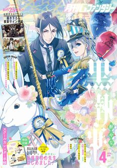 Read Kuroshitsuji Chapter 138 : Vol 18 - In the Victorian ages of London The Earl of the Phantomhive house, Ciel Phantomhive, needs to get his revenge on those who had humiliated him and destroyed what he loved. Black Butler Manga, Manga Art, Anime Manga, Anime Art, Poster Anime, Anime Cover Photo, Japanese Poster Design, Black Butler Kuroshitsuji, Manga Covers