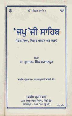Sikh Digital Library: Jap Ji Sahib - Vyakhya, Vichar Darshan atey Kala -...