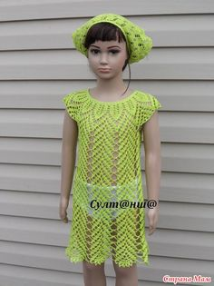 Sidney Artesanato: Vestido de crochet....tal mãe tal filha