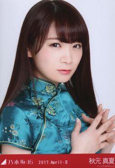 Cute Woman, Black And Brown, Idol, Girl Outfits, Kawaii, Japanese, Traditional, Random, Beautiful