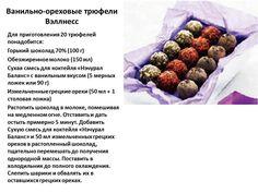 Работа онлайн РЕАЛЬНОСТЬ! Екатерина Иванова