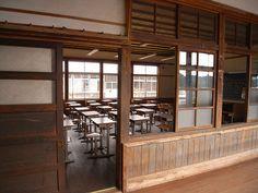 旧宇太小学校