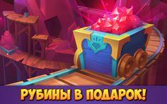 Игра «Подземелья!» – официальная группа