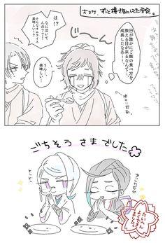 巴が歌って踊るなんて…! (@hero_0163) さんの漫画 | 39作目 | ツイコミ(仮)
