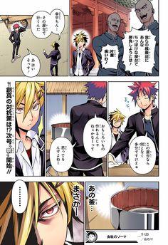 Soma's secret weapon (oven?) to beat back Kuga-senpai!