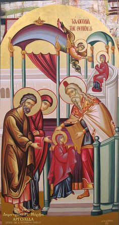 Byzantine Icons, Byzantine Art, Church Interior, Religious Images, Orthodox Icons, Jesus Christ, Prayers, Presentation, Marvel
