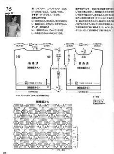 Maravilhas do Crochê: Blusinhas de Verão_Modelo Japonês
