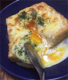 Twitterで人気になっているねとめし「厚揚げチーズ卵」が美味しすぎると話題です!材料3つで作れるのでぜひ作ってみてください♪