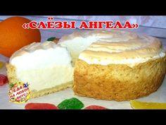 """Când doriți ceva mai deosebit, pregătiți această tartă fină cu brânză """"Lacrimi de înger"""" - un desert de nota 10! - Bucatarul Doritos, Vanilla Cake, Muffin, Pudding, Sweets, Breakfast, Desserts, Armenia, Recipes"""
