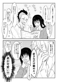 Latest Anime, Me Me Me Anime, Short Stories, Manga, Otaku, Yahoo, Memes, Anime Demon, Sisters
