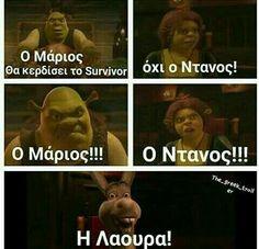 Ανεκδοτο Greek Memes, Greek Quotes, Funny Photos, Funny Images, Cold Jokes, English Jokes, Laughing Quotes, Funny Vid, Funny Moments