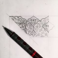 It all starts with a little sketch. It all starts with a Islamic Motifs, Islamic Art, Islamic Calligraphy, Calligraphy Art, Arabesque, Sketches Of Love, Illumination Art, Tangle Art, Madhubani Painting