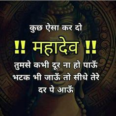 Aghori Shiva, Rudra Shiva, Mahakal Shiva, Shiva Sketch, Shiva Tattoo Design, Shiva Parvati Images, Devon Ke Dev Mahadev, Shiva Shankar, Shiva Linga