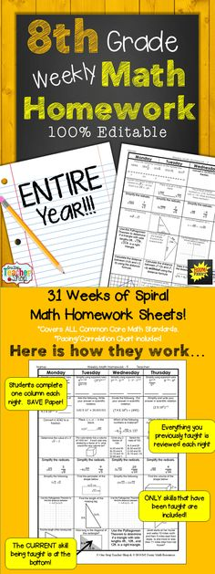 EIGHTH GRADE Spiral Math Homework, Warm up, or Math Review for the ENTIRE YEAR!! -- 100% EDITABLE -- Aligned with the 8th Grade Common Core Math Standards. ANSWER KEYS included. Paid