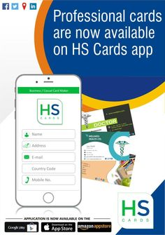 Wow, what an idea! Now prepare your professional visiting card by using suitable template, your logo, short video and audio explaining your business. Visit www.handshakeglobal.com Doctor Names, Digital Business Card, Card Maker, Audio, Coding, Templates, App, Logo, Health