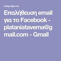 Επαλήθευση email για το Facebook - plataniataverna@gmail.com - Gmail