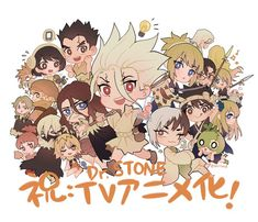 #dcst_1wdw - Twitter 搜尋 / Twitter Chica Anime Manga, Kawaii Anime, Anime Art, All Anime, Otaku, Stone World, Professor, Art Plastique, Cute Wallpapers