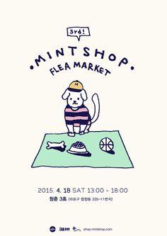 mintpaper » [4/18] 민트샵 플리마켓