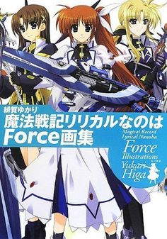 Kadokawa Shoten Magical Record Lyrical Nanoha Force Art Book for sale online Manga Games, Story Inspiration, Sword Art Online, Magical Girl, Shoujo, Book Art, Lyrics, Illustration Art, Fan Art