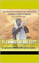 El Evangelio  Que Es??: Un panorama hebreo de las noticias buenas (Estudios Biblicos nº 3) (Spanish Edition)