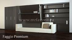 http://mrfavorit.ru/faggio_premium.php