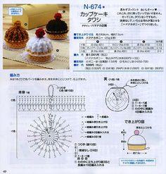 Crochet cupcake chart pattern