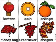 View Document Chinese New Years Day Bingo Cards Clip Art Edition 2015