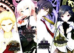 Ni dating websites Mahou Sensou, Magical Warfare, Anime Reviews, Light Novel, Animation Film, Sword Art Online, Me On A Map, Tokyo Ghoul, Manga Anime
