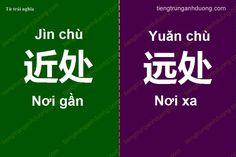 101 cặp từ tiếng Trung song âm tiết trái nghĩa (phần 3)