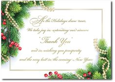 business holiday cards express the joy of saying thank you during the holiday season and the wish of prosperity and the very best for the new year - Business Holiday Card Messages
