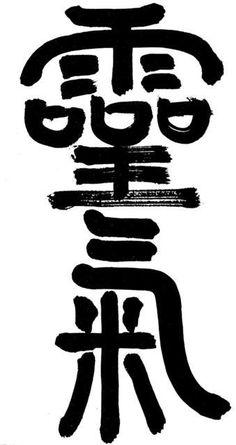 Die 16 Besten Bilder Von Japanese Kanji I Learned
