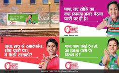 Image result for swachh bharat advertisement billboard uncle