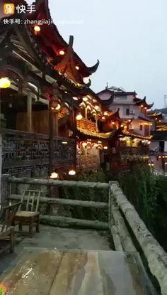awesome Furong city, China. : woahdude