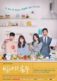Shine Eun-soo (Korean Drama - 2016) - 빛나라 은수 @ HanCinema :: The Korean Movie and Drama Database