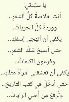 نزار قباني من قصيدة حب 12
