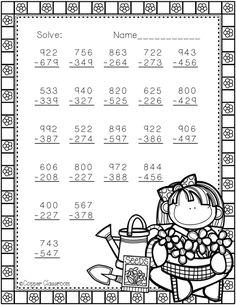 Spring Themed 3 Digit Subtraction With Regrouping 3rd Grade Math Worksheets, School Worksheets, 2nd Grade Math, Abacus Math, Math Sheets, English Worksheets For Kids, Preschool Letters, Kindergarten Lessons, Math Practices