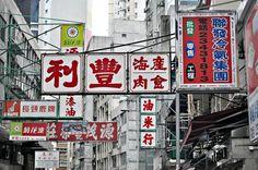 Hong Kong signages
