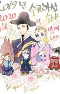 I was a princess when I opened my eyes! But why does it have to be a princess in this romance novel who has the fate of being killed to death from her own bloo. Manhwa Manga, Manga Anime, Anime Prince, Manga Story, Familia Anime, Mini Comic, Webtoon Comics, Fun Comics, Anime Artwork