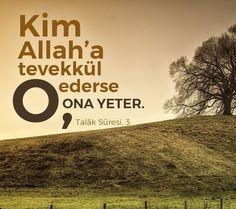 Allah Islam, Spirituality, Spiritual, Allah