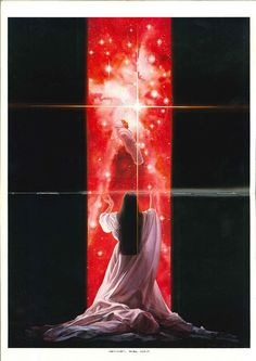 Ohrai Noriyoshi, Shin Genma Taisen: Sense of Wonder CD(?) cover Music composed by Nanba Hiroyuki. Cd Cover, Sci Fi Art, Contemporary Artists, Lava Lamp, Opera, Space, Colors, Music, Gold
