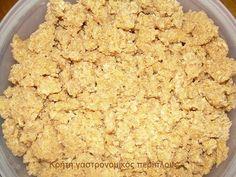 Πώς φτιάχνουμε ξινόχοντρο - cretangastronomy.gr Krispie Treats, Rice Krispies, Ac2, Desserts, Food, Tailgate Desserts, Deserts, Meals, Rice Krispie Treats