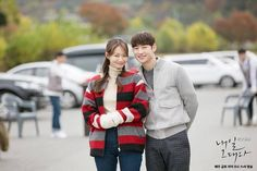 Image about beautiful in KDramas❤ by Abril on We Heart It Tomorrow With You Kdrama, Lee Je Hoon, Shin Min Ah, Drama Korea, Korean Actors, Korean Dramas, Face Claims, Kpop Girls, Actors & Actresses