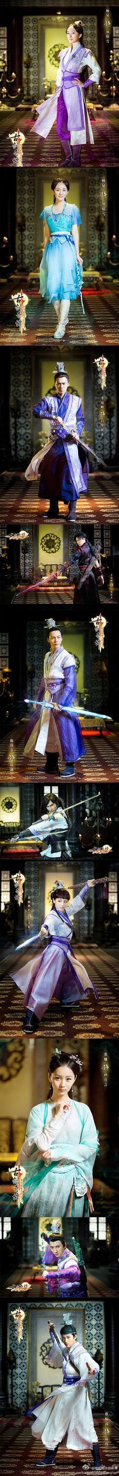 Ancient Sword Fantasy 《古剑奇谭》 - Li Yi Feng, Yang Mi, William Chan, Ma Tianyu