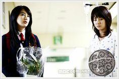 Goong Princess Hours, Goong, Lady Dior, Korean Drama, Romance, Romance Film, Romances, Drama Korea, Kdrama